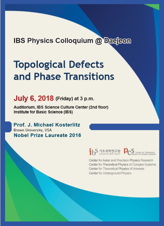 [IBS Joint Colloquium] Topological Defects and Phase Transitions 사진